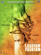 Lashtam Pashtam - Indian Movie Poster (xs thumbnail)