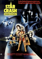 Starcrash - German Movie Poster (xs thumbnail)