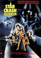 Starcrash - German Movie Poster (xs thumbnail)