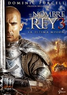 In the Name of the King 3: The Last Mission - Spanish DVD cover (xs thumbnail)