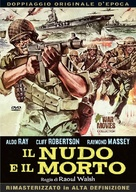The Naked and the Dead - Italian DVD movie cover (xs thumbnail)