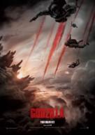 Godzilla - Argentinian Movie Poster (xs thumbnail)