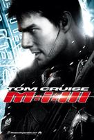 Mission: Impossible III - poster (xs thumbnail)