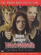 I tre volti della paura - DVD movie cover (xs thumbnail)