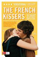 Les beaux gosses - Australian Movie Poster (xs thumbnail)