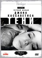 Shadows - Russian Movie Cover (xs thumbnail)