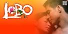 """Lobo"" - Philippine Logo (xs thumbnail)"
