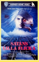 Stridulum - Swedish VHS cover (xs thumbnail)