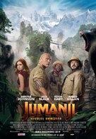 Jumanji: The Next Level - Romanian Movie Poster (xs thumbnail)