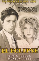 L'eclisse - Argentinian Movie Poster (xs thumbnail)