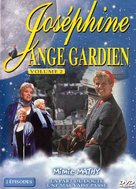 """""""Joséphine, ange gardien"""" - French DVD movie cover (xs thumbnail)"""