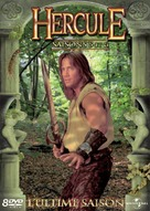 """Hercules: The Legendary Journeys"" - French DVD movie cover (xs thumbnail)"