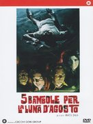 5 bambole per la luna d'agosto - Italian DVD movie cover (xs thumbnail)