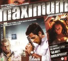 Maximum - Indian Movie Poster (xs thumbnail)