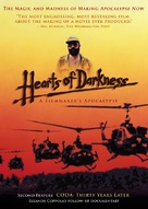 Hearts of Darkness: A Filmmaker's Apocalypse - DVD cover (xs thumbnail)