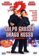 Rush Hour 2 - Italian DVD cover (xs thumbnail)