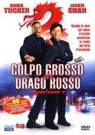 Rush Hour 2 - Italian DVD movie cover (xs thumbnail)