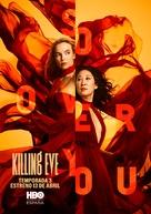 """""""Killing Eve"""" - Spanish Movie Poster (xs thumbnail)"""