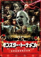 Monster Brawl - Japanese Movie Poster (xs thumbnail)