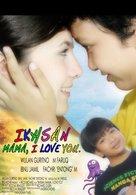 Ikhsan: Mama I Love You - Indonesian Movie Poster (xs thumbnail)
