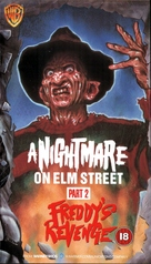A Nightmare On Elm Street Part 2: Freddy's Revenge - British Movie Cover (xs thumbnail)