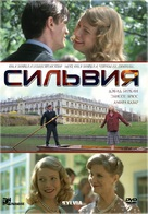 Sylvia - Russian Movie Cover (xs thumbnail)