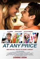 At Any Price - British Movie Poster (xs thumbnail)