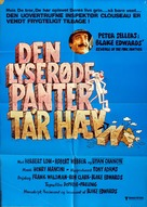 Revenge of the Pink Panther - Danish Movie Poster (xs thumbnail)