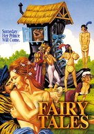 Fairy Tales - Movie Cover (xs thumbnail)