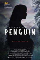 Penguin - Indian Movie Poster (xs thumbnail)