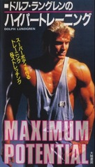 Maximum Potential - Japanese VHS cover (xs thumbnail)
