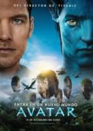 Avatar - Spanish Movie Poster (xs thumbnail)