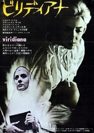 Viridiana - Japanese Movie Poster (xs thumbnail)