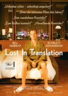 Lost in Translation - German Movie Poster (xs thumbnail)
