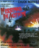 Missing in Action - Movie Poster (xs thumbnail)