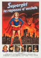 Supergirl - Italian Movie Poster (xs thumbnail)