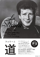 La strada - Japanese Movie Poster (xs thumbnail)