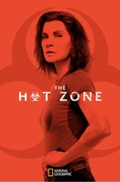 The Hot Zone - Movie Poster (xs thumbnail)