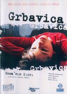 Grbavica - Turkish Movie Cover (xs thumbnail)