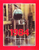 Nineteen Eighty-Four - Belgian Movie Poster (xs thumbnail)
