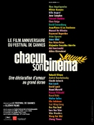Chacun son cinèma ou Ce petit coup au coeur quand la lumiére s'èteint et que le film commence - Belgian Movie Poster (xs thumbnail)