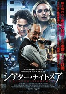 The Last Showing - Japanese Movie Poster (xs thumbnail)