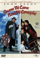Uncle Buck - Brazilian DVD movie cover (xs thumbnail)
