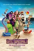 Hotel Transylvania 3 - Spanish Movie Poster (xs thumbnail)