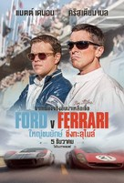 Ford v. Ferrari - Thai Movie Poster (xs thumbnail)