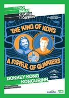 The King of Kong - Icelandic poster (xs thumbnail)