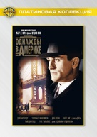 Once Upon a Time in America - Russian DVD movie cover (xs thumbnail)