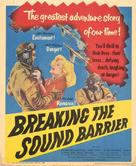 The Sound Barrier - Movie Poster (xs thumbnail)