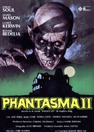 Salem - Spanish Movie Poster (xs thumbnail)