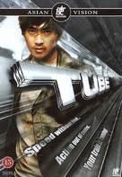 Tube - Danish DVD movie cover (xs thumbnail)